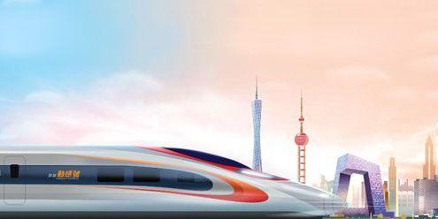 High Speed Rail